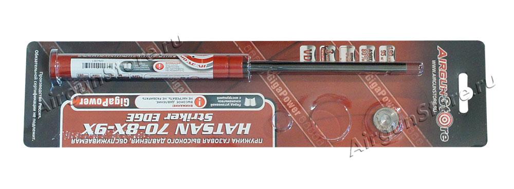 Усиленная газовая пружина GigaPower VD для HATSAN 50-70-80-90 в блистере