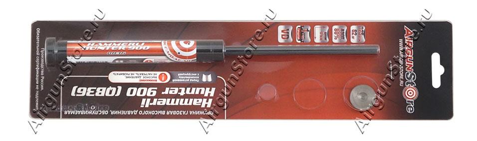 Упаковка газовой пружины Hammerli Hunter 900 (Vado123) Airgunstore в блистер